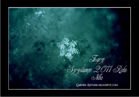 2Życzenia świąteczne _garnek rzymski